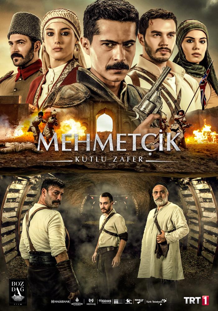 Mehmet Kutlu Zafer